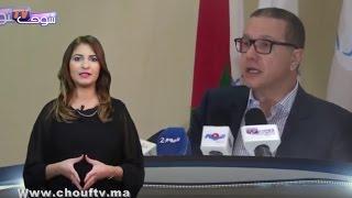 النشرة الاقتصادية : 21 مارس 2017   |   إيكو بالعربية