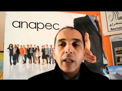 قريبا بميدلت وكالة لانعاش الشغل Anapec2016