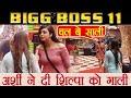 Bigg Boss 11 Aarshi Khan abuses Shilpa Shinde calls her FilmiBeat