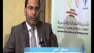 الخلفي : الملتقى تعبير عن إنخراط الشبيبة في الإصلاح