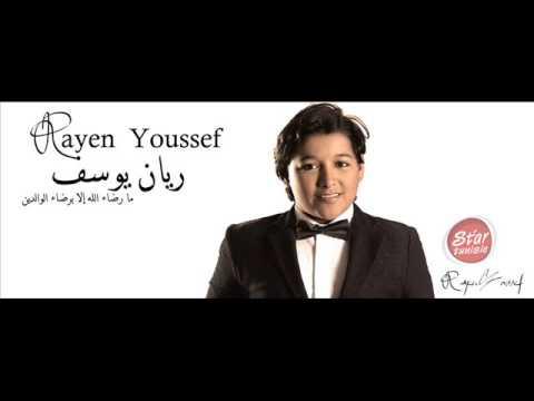 Rayen Youssef - Hayra