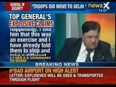 Former DGMO clarifies on troop movement towards Delhi in 2012
