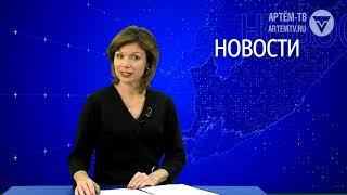 Выпуск городских новостей  от  11 октября