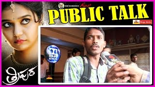 Tripura Movie Public Response- Swathi Reddy,Naveen Chandra