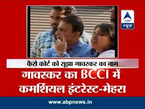 See: How SC came up with Sunil Gavaskar's name for BCCI chief