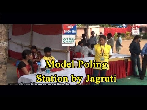 Model Poling Station by Jagruti