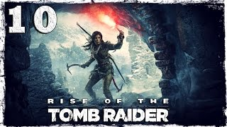 [Xbox One] Rise of the Tomb Raider. #10: Снова одна.