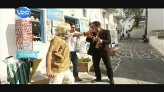 Ktir Salbe Show - سايد من زغرتا لميكونوس