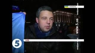 Протест проти рішення Кабінету міністрів на Майдані Незалежності у Києві