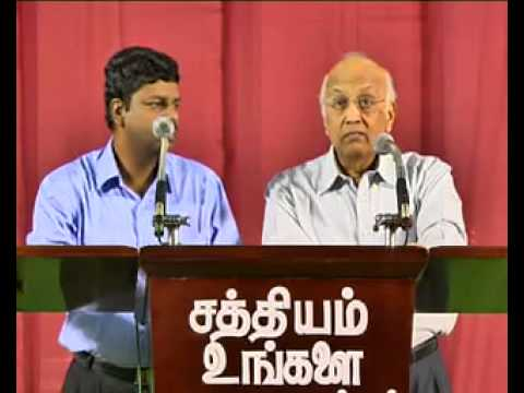 TUTICORIN CONFERENCE - 2014: Session - 2