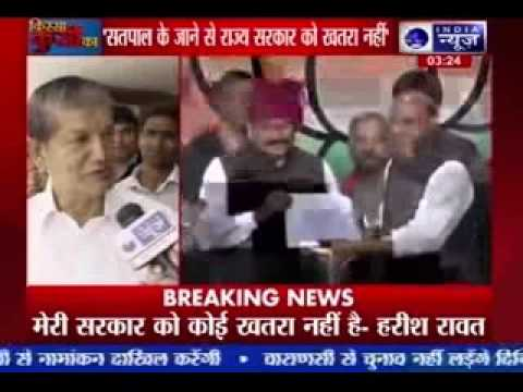 Major jolt to Congress in Uttrakhand,  say  Harish Rawat