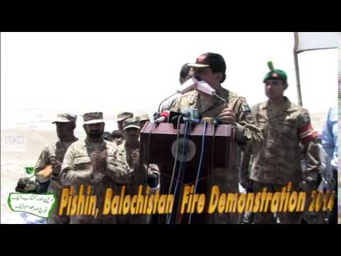 Firing Demonstration  in Pishin 2014 -  Balochistan