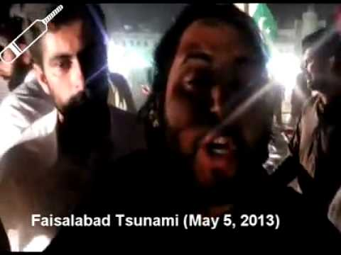 Faislabad Tsunami (05 may 2013)