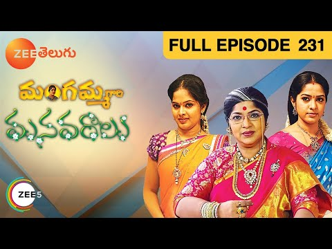 Mangammagari Manavaraalu - Episode 231 - April 21, 2014
