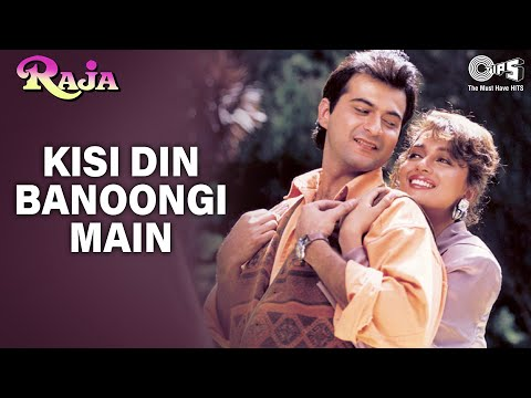 Beautiful Madhuri - Kisi Din Banungi Main Raja (Raja) HQ