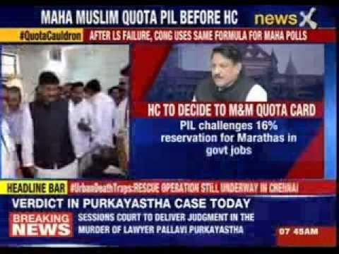 Bombay HC to decide on PIL against Maharashtra minority quota