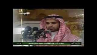 Medine'de Yatsı Ezanı