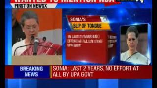 Watch : Sonia Gandhi's slip of tongue in her speech