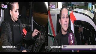 بالفيديو..ليلة بيضاء مع بوليسية بوكوصة كادير البوانتاج ليلة البوناني فسيارة الأمن |