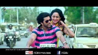 Mirchilanti Kurradu Telugu Movie Trailer