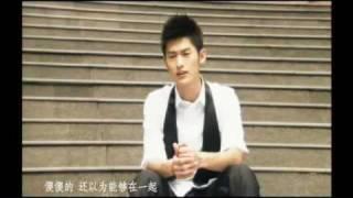 [Eng Sub] Meteor Shower OST: Shi Yi 拾忆 Zhang Han