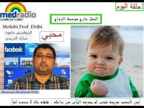 wasafat jamal skali sabahiyat m girls room idea picture