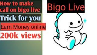 How to make call from bigo live in Urdu