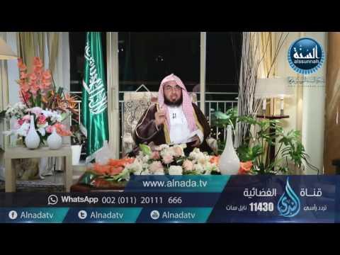 الحلقة الثانية عشرة - علاقة النبي صلى الله عليه وسلم مع الجيران