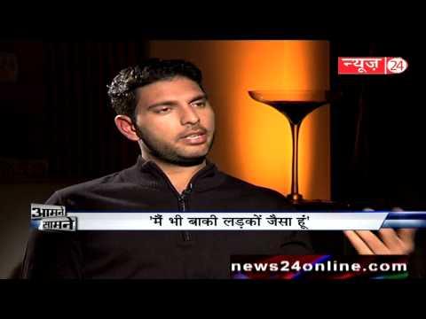 Aamne Samne With Yuvraj Singh