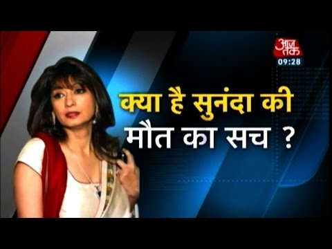 What's the truth behind Sunanda Pushkar's death?