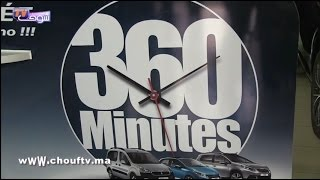 Peugeot تحقق الرهان وتبيع 80 سيارة في 360 دقيقة | مال و أعمال