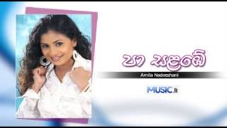Paa Salambe Mp3 Song - Music