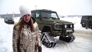 Выборы Геликов вместо президента. НЕПРЕДСКАЗУЕМОЕ веселье. Елена Лисовская Видео.