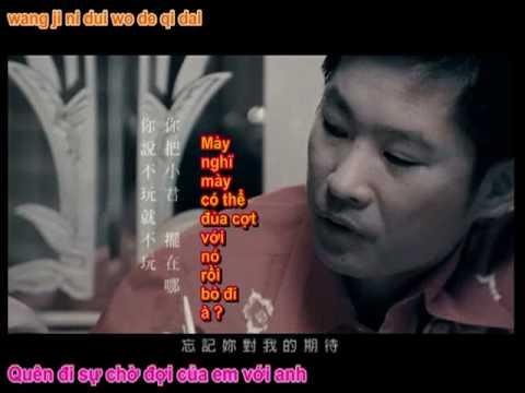 [Việt sub] Mắc cạn - Châu Kiệt Luân
