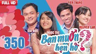 BẠN MUỐN HẸN HÒ | Tập 350 UNCUT | Gia Bảo - Ngọc The | Tiến Thắng - Nguyễn Lan | 220118 💖