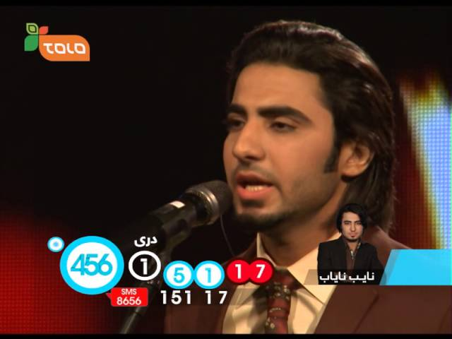 Afghan Star Season 9 - Top 4 Voting Promo