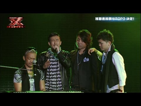 Sky's The Limit「楽園」 Sky's The Limit performs