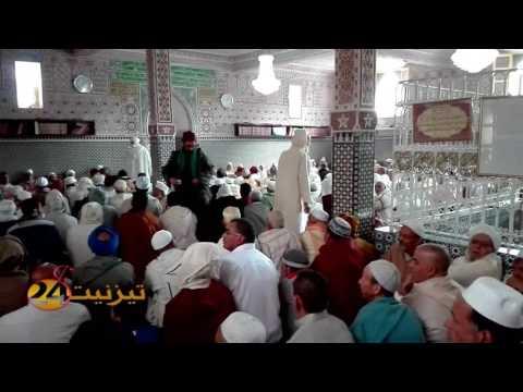ملتقى الحاج الحسين الافراني بتيزنيت