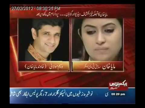 Front Line Special Interview of Maya Khan 03