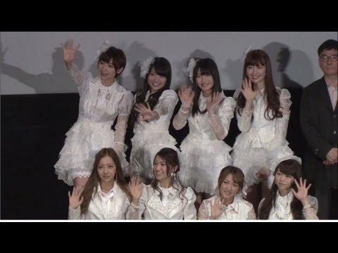 「DOCUMENTARY OF AKB48 NO FLOWER〜」完成披露プレミア試写会舞台挨拶/AKB48[公式]