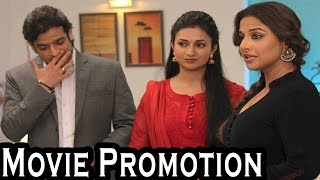 Vidya Balan Promote Her Movie On TV Show