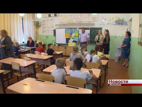 Роспотребнадзор проверил лагерь дневного пребывания в школе № 1 Искитима
