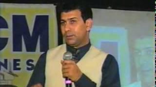 rcm business Satish pandit (Rang mandir 23march on Raipur) view on youtube.com tube online.