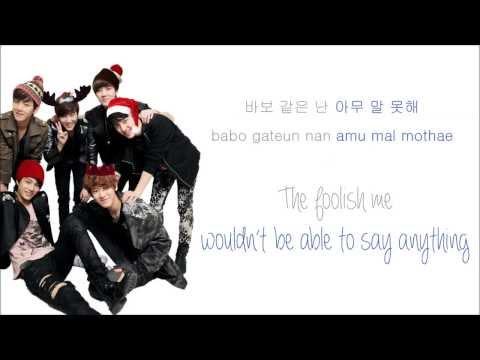 EXO-K - 첫 눈 (First Snow) (Color Coded Hangul/Rom/Eng Lyrics)