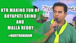 KTR Making Fun of Boyapati Srinu and Malla Reddy at Haritha Haram Event