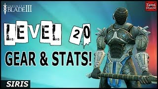 Infinity Blade 3: LEVEL 20 EQUIPMENT & STATS! (Siris