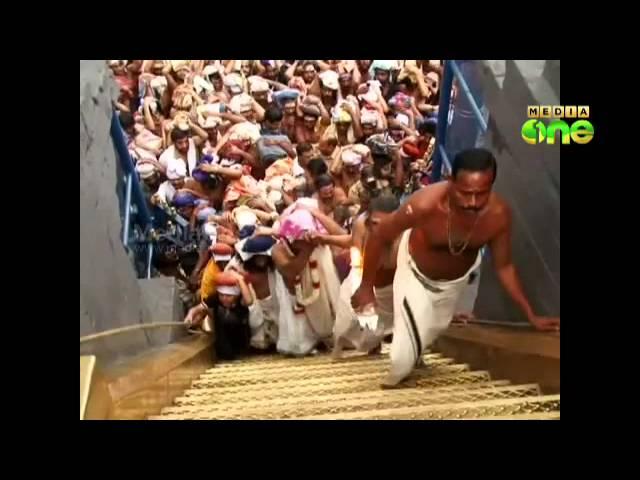 Sabarimala opens for pilgrims season