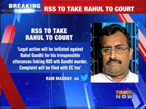 RSS to take Rahul Gandhi to court