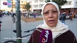 خبر اليوم..مغاربة و التعصب في الإرث   |   خبر اليوم