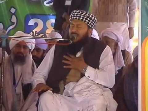 URS Mubarik 2012 Part-55 (26 Feb Day) Speech: Allama Qari Muhammad Iqbal Chishti Okarvi